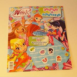 booklet-kids