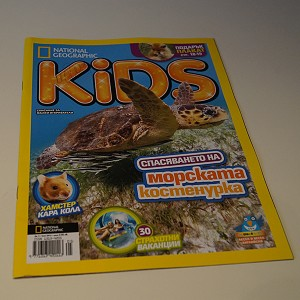 magazine-kid