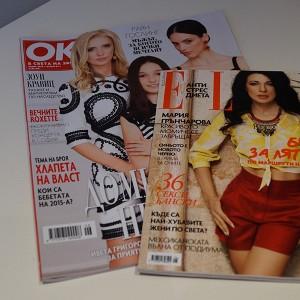 magazines123